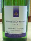 Kurisawa_blanc09